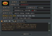 해바라기· 클원 수준